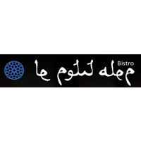 Le Petit Alep logo