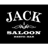 Jack Saloon logo Food services hotellerie emploi