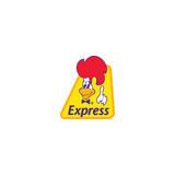 St-Hubert Express logo