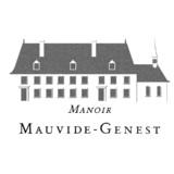 Manoir Mauvide-Genest logo Tourisme Divers Attractions hotellerie emploi